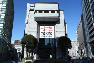 東京都中央区の東京証券取引所外観【2014年1月撮影】