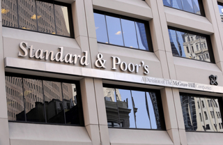 ニューヨークにある「S&P」のオフィスビル【2011年8月撮影】