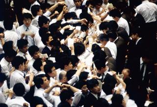 東京証券取引所の場立ち風景(東京・中央区日本橋兜町)【1988年5月撮影】