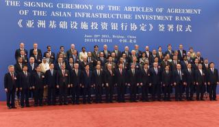 アジアインフラ投資銀行(AIIB)創設メンバー国の代表ら(中国・北京)【2015年6月撮影】