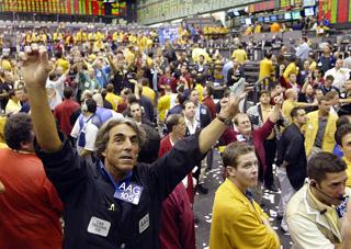 株価指数先物が取り引きされるシカゴ・マーカンタイル取引所【2003年7月撮影】