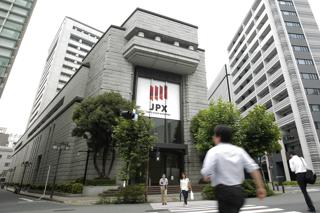 日本証券クリアリング機構が入居する東京証券取引所ビル【2015年7月撮影】