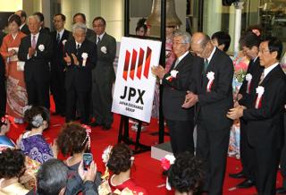 大発会で「日本取引所グループ」のロゴマークを発表する幹部(東京・日本橋兜町)【2013年1月撮影】