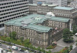 日本銀行本店の外観(東京・中央区)【2008年5月撮影】