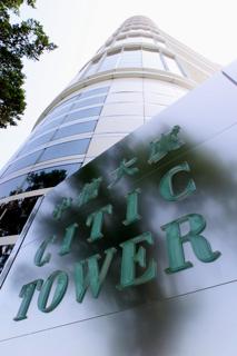 香港にあるレッドチップ企業の信泰富(CITICパシフィック)のオフィスビル【1999年1月撮影】